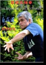 La Leçon de Taichi chuan 2