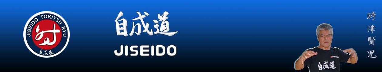 Tokitsu-Ryu